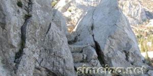 Ступеньки на скале Панеа