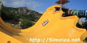 Аквапарк Симеиз фото