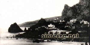 Симеиз старое фото