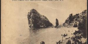 Пляж, Диво и монах