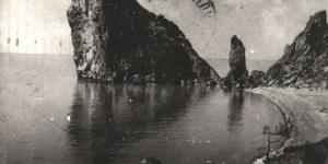 Открыта Дива и Монах в Симеизе