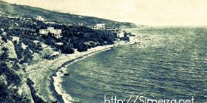 Старый пляж в Симеизе