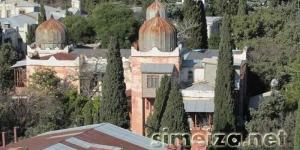 Отель Селям или Гильдыз