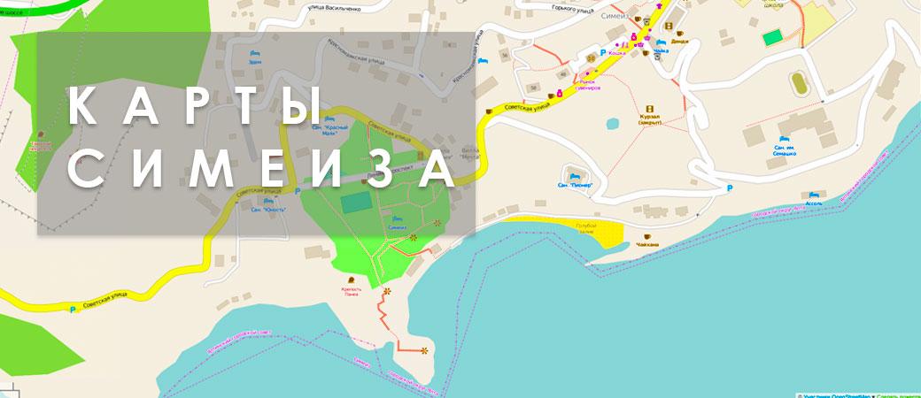 Пляжи Симеиза Отдых в Крыму 40
