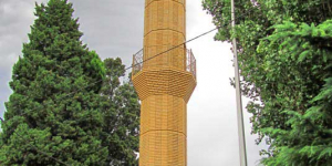 Симеиз мечеть