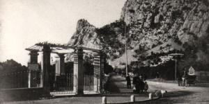 Проспект в Симеизе на старых фото
