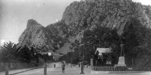 Проспект и гора Кошка