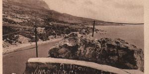 На вершине скалы Дива в старом Симеизе